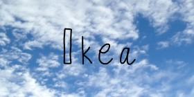 Ikea, factoria del hogar
